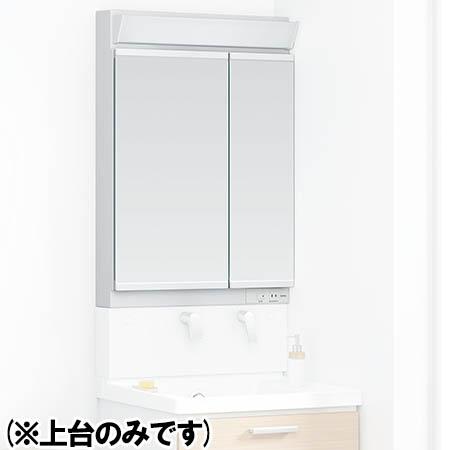 【送料無料!】TOTO KZ 600 2面鏡(ベーシックLED)化粧ミラー LMCC060A2GEC1GベーシックLED照明・エコミラー