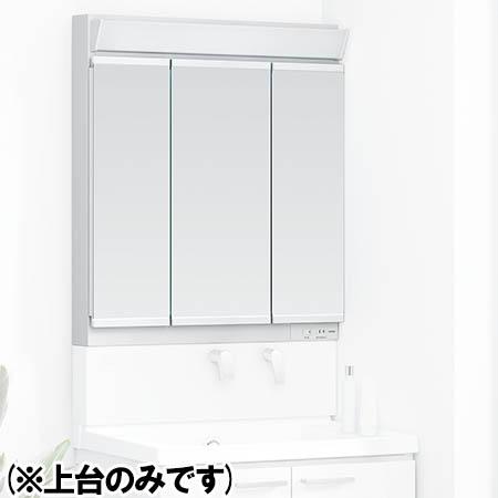 【送料無料!】TOTO KZ 750 3面鏡(ベーシックLED)化粧ミラー LMCC075A3GEC1GベーシックLED照明・エコミラー