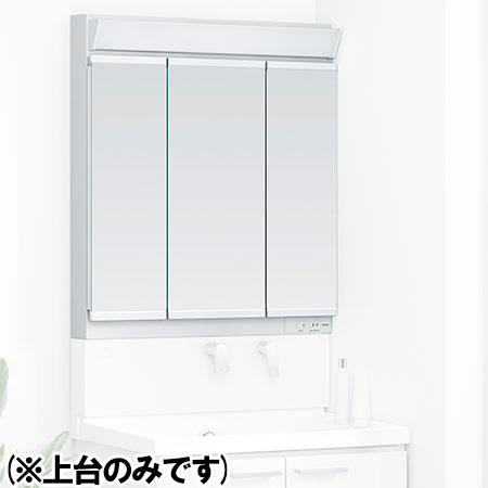 【送料無料!】TOTO KZ 750 スウィング3面鏡(ベーシックLED)化粧ミラー LMCC075A3SEC1GベーシックLED照明・エコミラー
