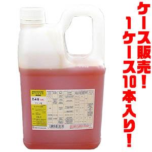 【送料無料!】日産化学工業 除草剤 2-4Dアミン塩 2L ×10入り