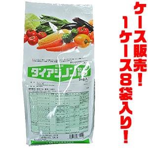 【送料無料!】日本化薬 殺虫剤 ダイアジノン粒剤5 3kg ×8入り