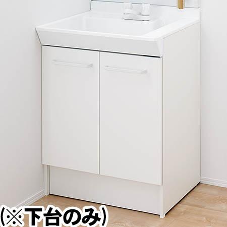 【送料無料!】LIXIL 化粧台下台 間口600 2ハンドル V1N-600/VP1H