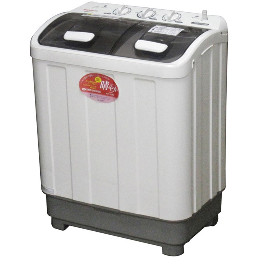 【送料無料!】アルミス 二層式小型洗濯機 新!晴やか AHT-32ペットの服やスニーカーの洗濯に最適!