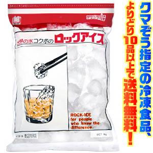 【冷凍食品 よりどり10品以上で送料無料】小久保製氷冷蔵 ロックアイス 1kg<BR>ソフトドリンクなどに!