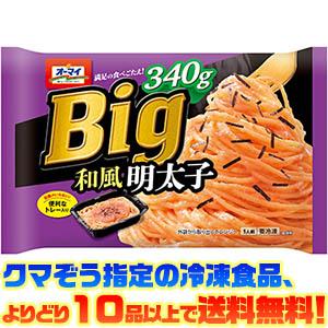 【冷凍食品 よりどり10品以上で】日本製粉 Big和風明太子340g電子レンジで簡単調理!