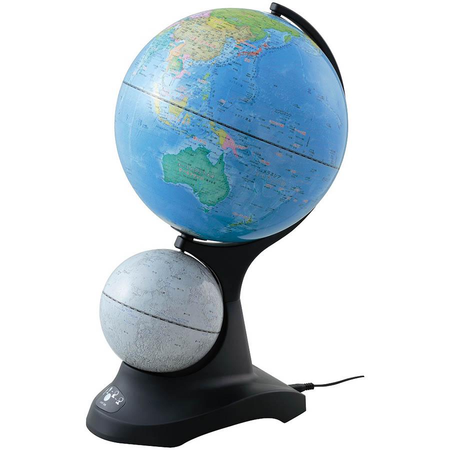 【文具館】レイメイ藤井 ライト付二球儀(地球儀・天球儀・月球儀) OYV273地球・星座・月の学習が1つでできる!