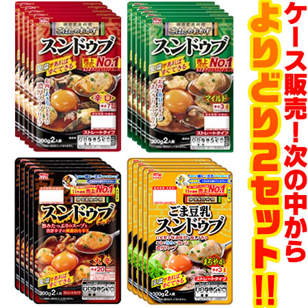 【!】丸大食品 スンドゥブシリーズ各5袋 よりどり2セット!2018年スンドゥブの素売上NO.1