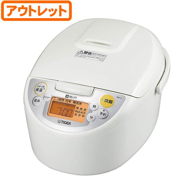 【送料無料!】【アウトレット】タイガー IH炊飯器 5.5合 JIDV100-W剛火IHでおいしいご飯が炊き上がります