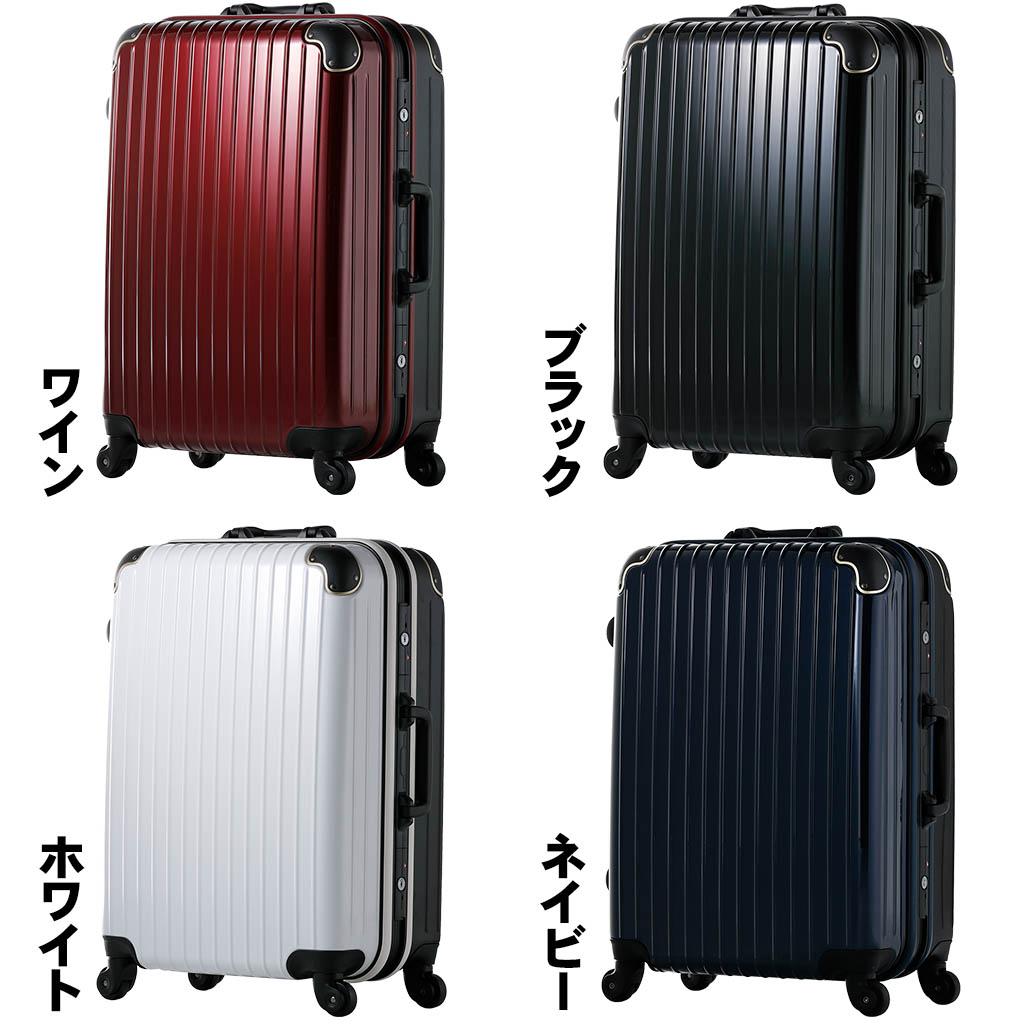 【送料無料!】スタートレーディング アルミフレームスーツケース(約70L) 81128軽量で頑丈なスーツケース