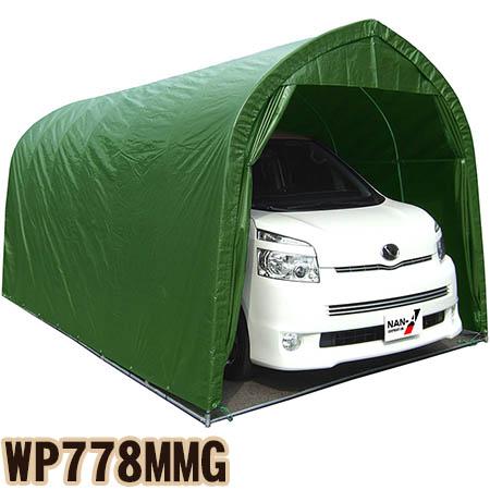 【送料無料!】南榮工業 ベース車庫 ミニバンタイプ用 WP778MMG手軽な価格で実用性バツグン
