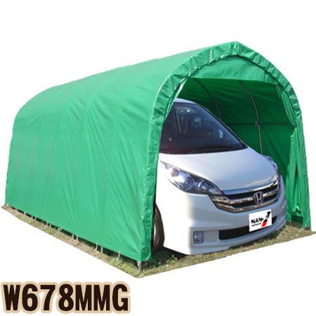 【送料無料!】南榮工業 埋込車庫 ミニバンタイプ用 W678MMG手軽な価格で実用性バツグン