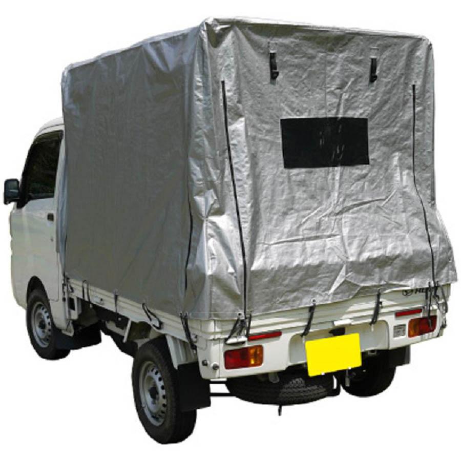 【送料無料!】南榮工業 軽トラ幌セット KH-7SVU3方向扉開閉式軽トラ幌