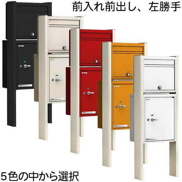 【送料無料!】YKK ポスティモ宅配BOX ポスト+宅配BOX 前入れ前出しタイプ 左勝手 乾式用 NPB-AXBLリフォーム物件に便利な乾式支柱。