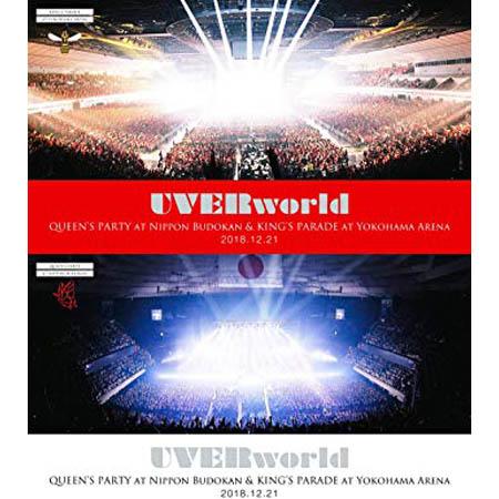送料無料 当店一番人気 DVD ついに入荷 UVERworld ARENA TOUR 2018 Complete SRBL-1850在庫限りの大放出 完全生産限定盤 Package 早い者勝ちです