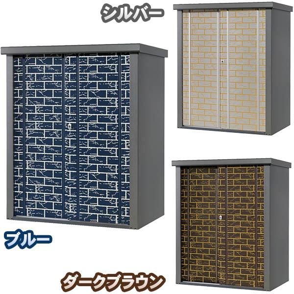【送料無料!】タカヤマ 物置 シルク ブロック柄 幅1250mm TJS-1215HB
