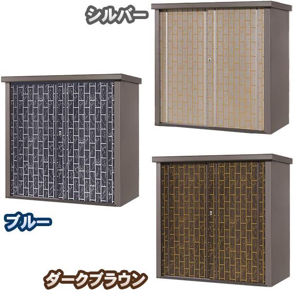 【送料無料!】タカヤマ 物置 シルク 竹林柄 幅1550mm TJS-1515TK
