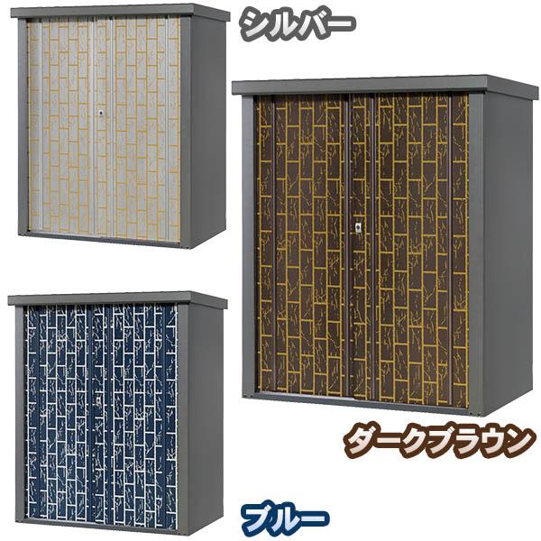 【送料無料!】タカヤマ 物置 シルク 竹林柄 幅1250mm TJS-1215TK