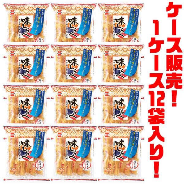 限定品 送料無料 正規販売店 岩塚製菓 味しらべ 32枚 ×12入りサクッと口どけの良い食感