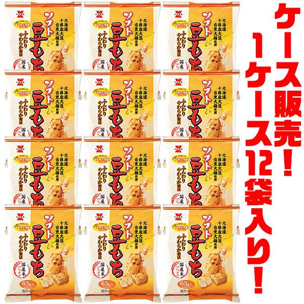 送料無料 岩塚製菓 ソフト豆もち 高い素材 63g 予約販売 ×12入り口どけのよいやわらかいおかき