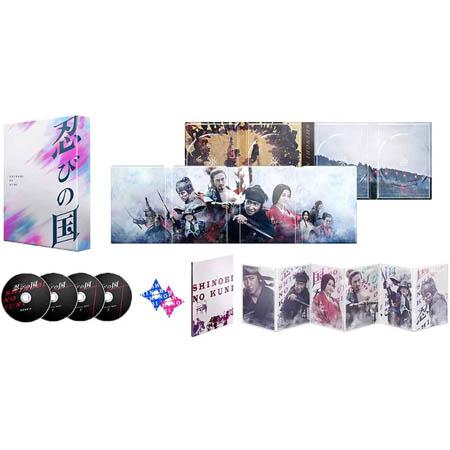 送料無料 DVD 新色 忍びの国 TCED-3737在庫限りの大放出 豪華メモリアルBOX 日本全国 送料無料 ご注文はお早めに
