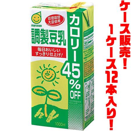 送料無料 即納 マルサンアイ 調整豆乳 今ダケ送料無料 カロリー45%オフ ×12本入り毎日おいしいスッキリ仕上げ 1000ml