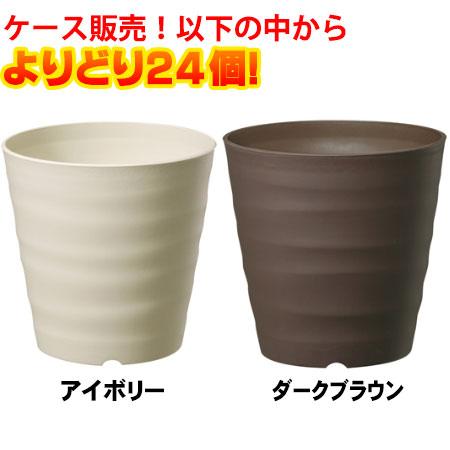 【送料無料!】大和プラ販 フレグラーポット30型 ×24入り現代の住宅テイストに合わせデザインした植木鉢です!