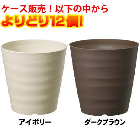 【送料無料!】大和プラ販 フレグラーポット43型 ×12入り現代の住宅テイストに合わせデザインした植木鉢です!