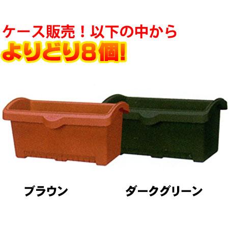 【送料無料!】大和プラ販 しゅうかく菜800型 ×8入り現在発売されている菜園プランターの中で最大サイズです!