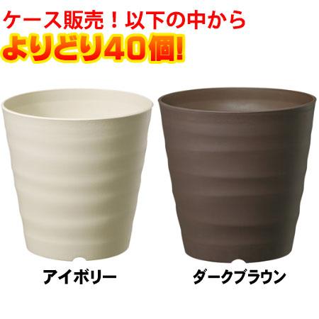 【送料無料!】大和プラ販 フレグラーポット21型 ×40入り現代の住宅テイストに合わせデザインした植木鉢です!