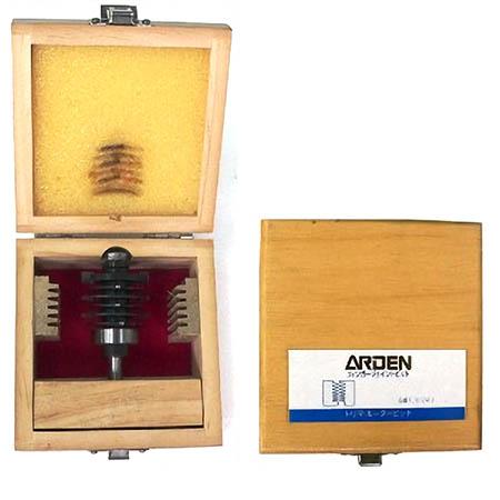 【送料無料!】ARDEN フィンガージョイントビット 木箱入 FJ612411アーデンのフィンガージョイントビットが木箱入りでこの価格!