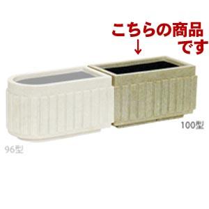 【送料無料!】大和プラ販 御影システムプランター100型上品な高級感の漂う大型プランターです!