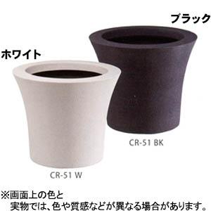 【送料無料!】大和プラ販 クラウンCR-51上質な質感で高級感のあるシリーズ!