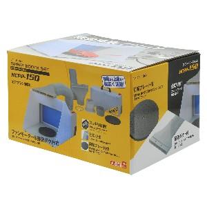 【送料無料!】(株)高儀 EM スプレーブース HCPP-150エアブラシ塗装に