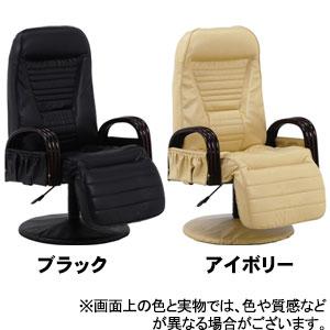【送料無料!】萩原(株)スリーアイ事業部 昇降式座椅子 LZ-4129 座面が昇降します。