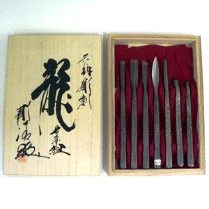 【送料無料!】 槌目入共柄彫刻小道具 7本組 龍 丹念に一本一本つくり上げた手作りの本物をお手元に
