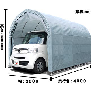【送料無料!】南榮工業 ベース車庫軽用 2540BGR手軽な価格で実用性バツグン