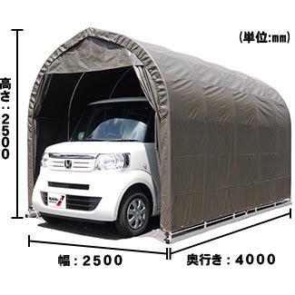 【送料無料!】南榮工業 ベース車庫軽用 2540BSB手軽な価格で実用性バツグン