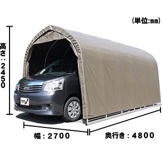 【送料無料!】南榮工業 ベース車庫中型BOX用 2748BSB手軽な価格で実用性バツグン