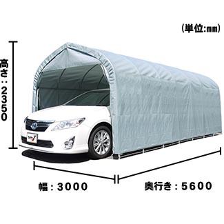【送料無料!】南榮工業 埋込車庫セダン用 3056UGR手軽な価格で実用性バツグン