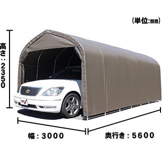 【送料無料!】南榮工業 埋込車庫セダン用 3056USB手軽な価格で実用性バツグン
