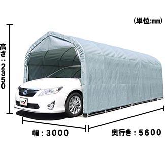 【送料無料!】南榮工業 ベース車庫セダン用 3056BGR手軽な価格で実用性バツグン