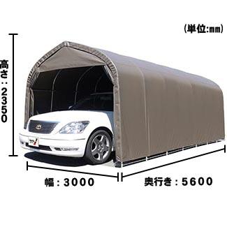 【送料無料!】南榮工業 ベース車庫セダン用 3056BSB手軽な価格で実用性バツグン