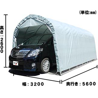 【送料無料!】南榮工業 埋込車庫大型BOX用 3256UGR手軽な価格で実用性バツグン