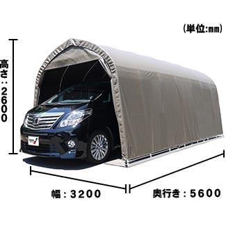【送料無料!】南榮工業 ベース車庫大型BOX用 3256BSB手軽な価格で実用性バツグン