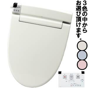 【送料無料!】LIXIL【INAX】 シャワートイレ RTシリーズ CW-RT10 すっきりデザインに充実の基本性能を搭載。