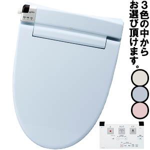 【送料無料!】LIXIL【INAX】 シャワートイレ RTシリーズ CW-RT20(Wパワー脱臭) すっきりデザインに充実の基本性能を搭載。