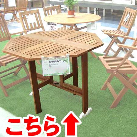 【送料無料!】折りたたみテーブル MA-T6木製のぬくもりが感じられるテーブル。折りたたみで収納楽々!