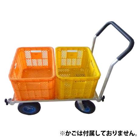 【送料無料!】シンセイ アルミハウスカー2ケ積み自在 TC4519AL(8インチPU)農作業から園芸まで楽々キャリー