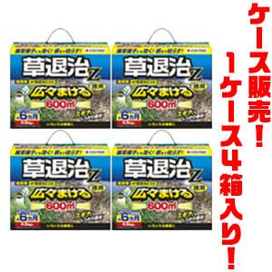【送料無料!】住友化学園芸 GF草退治Z粒剤 4.5kg ×4入り雑草種子にも効く!根まで枯らす!
