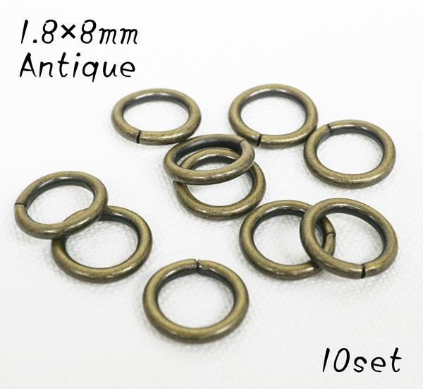 1.8×8mm リング 丸カン 10個入り アンティーク 販売 お得セット